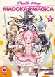 Cover of Puella Magi Madoka Magica vol. 1