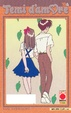 Cover of Temi d'amore 10
