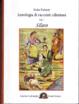 Cover of Antologia di racconti cilentani. Silaro