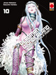 Cover of Deadman Wonderland vol. 10