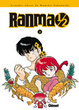 Cover of Ranma ½. Edición integral #2 (de 19)