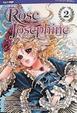 Cover of Rose Josephine vol. 2