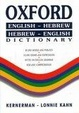 Cover of Oxford Dictionary
