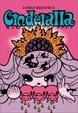Cover of Junko Mizuno's Cinderalla