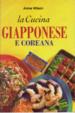 Cover of La cucina giapponese e coreana