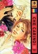 Cover of Che carino! 1