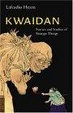 Cover of Kwaidan
