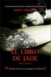 Cover of El libro de jade