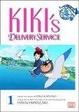 Cover of Kiki's Delivery Service Film Comics, Volume 1