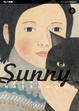 Cover of Sunny vol. 6