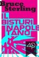 Cover of Il Bisturi Napoletano