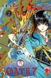 Cover of Gate 7 vol. 2