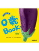 Cover of 0歲BOOK