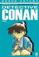 Cover of Detective Conan vol. 80