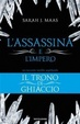 Cover of L'Assassina e l'Impero
