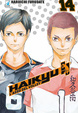 Cover of Haikyu!! vol. 14