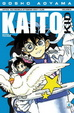 Cover of Kaito Kid - vol.2