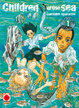 Cover of Children of the Sea vol. 1