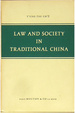 Cover of Law and Society in Traditional China