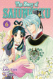 Cover of The Story of Saiunkoku, Vol. 6