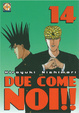 Cover of Due come noi!! vol. 14