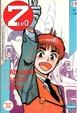 Cover of Zero n. 17