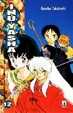 Cover of Inuyasha vol. 12