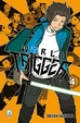 Cover of World Trigger vol. 4