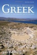 Cover of Greek