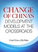 Cover of Change of China's Development Models at the Crossroads