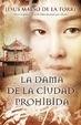 Cover of La dama de la ciudad prohibida
