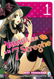 Cover of Yamada-kun e le 7 streghe vol. 1