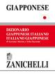 Cover of Il Dizionario Giapponese