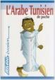 Cover of L'arabe tunisien de poche