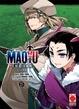 Cover of Maoyu vol. 15