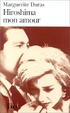 Cover of Hiroshima Mon Amour