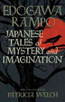 Cover of Japanese Tales of Mystery and Imagination