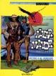 Cover of Alvar Mayor - Vicino a El Dorado