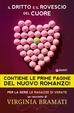 Cover of Il dritto e il rovescio del cuore
