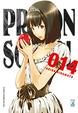 Cover of Prison School vol. 14