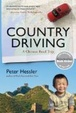 Cover of Country Driving