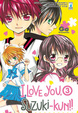 Cover of I love you, Suzuki-kun!! vol. 3