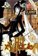 Cover of XxxHolic: v. 5