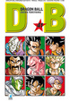 Cover of Dragon Ball Evergreen Edition vol. 41