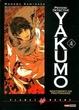 Cover of Psychic Detective Yakumo vol. 4 - Sentimenti da proteggere