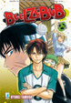 Cover of Beelzebub vol. 8
