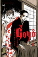 Cover of Goyô, Tome 1
