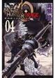 Cover of MONSTER HUNTER ORAGE 魔物獵人ORAGE 04完