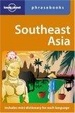 Cover of Southeast Asia