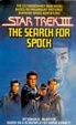 Cover of Search for Spock